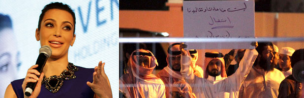 Kim Kardashian's Middle East Trip Takes a Turn for the Worse