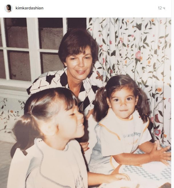 Kim Kardashian showed up her granny
